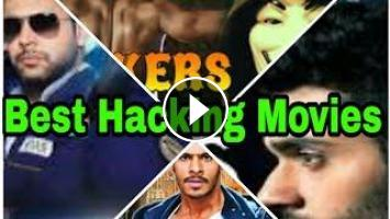 Top 5 Best Hacking movies in Hindi (2019) /Suliman channel