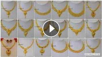 13c9f403a6 Simple Gold Necklace Designs 2017 With Weight In 10Grams   Latest Jewellery  Designs